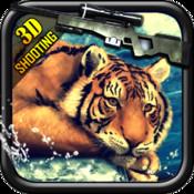 Life Of Tiger ( 3D Shooting Game )