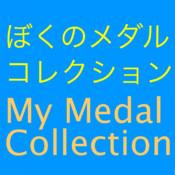 Youkai Medal Sound Collection