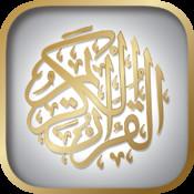 Quran Waktu solat- القرآن الكريم - اوقات الصلاة