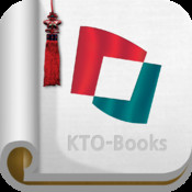 KTO-Books north korea tourism