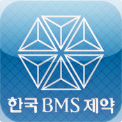BMS Application run application