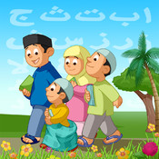 Muslim Kid Games HD
