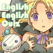 English - English Quiz