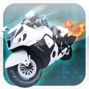 Extreme Highway Rider