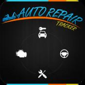Automobile Repair Track