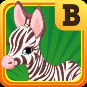 Baby Zebra Sky Dash : Little Zoo Friends Flight