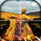 FPS Titan Space Evil Combat : 3D Alien Fight & Smash UFO Arcade War Game