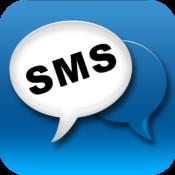 SMS ®