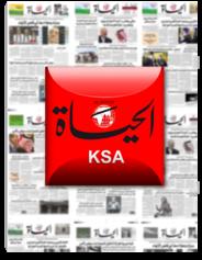 Al Hayat KSA