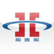 China XLX Fertiliser Ltd. Annual Report 2011