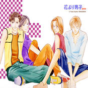 Hana Yori Dango - Boys Over Flowers Manga
