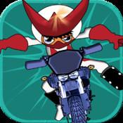 Motorbike Dirtbike Mayhem