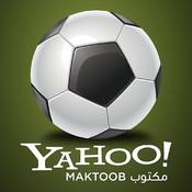 Yahoo! Maktoob Football - كرة قدم