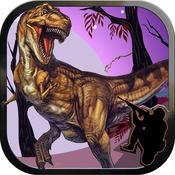 Dinosaur Hunt : Jurassic Park Dino Hunter