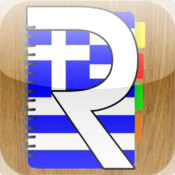 Greek.English - My New Language: Learn Greek App