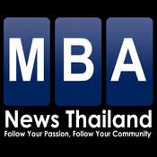 MBA News TH
