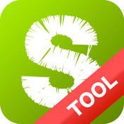 Sensoria Tool ogg and ape for developer