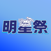 明星祭 2015 for iOS iphone