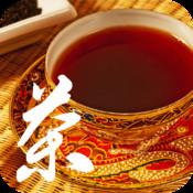 Chinese Tea Ceremony:Black Tea
