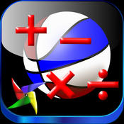 Multiplication Games Math FREE - Times Tables Quiz Trainer for Kids 12x12 - Educational App for Second, Third and Fourth Grade