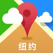 New York Offline Map(offline map, subway map, GPS, tourist attractions information)