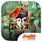 Kick 2 Movie - Free Songs, Videos, Wallpapers and lot more