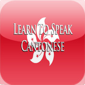 Learn To Speak Cantonese Fast eas to learn