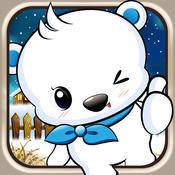 Jumper Polar Bear Free - A Endless Arcade Crossy Road Game