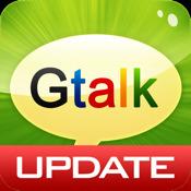 G Talk Pro