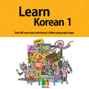 Learn Korean 1 for iPhone
