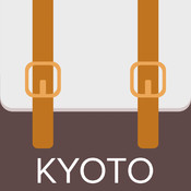 Mini Kyoto City Guide Book with Secrets 2014 - Unconventional Guide to Food and Desserts