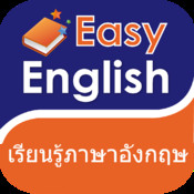 Speaking English fluently for Thai - Easy courses of daily common English from beginning level!