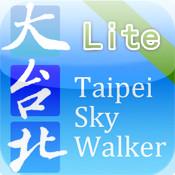 Taipei Sky Walker 大台北天空之旅 Lite walker