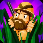 Duck Hunter Shooting Warrior