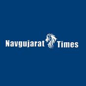 Nav Gujarat Samay Live Update