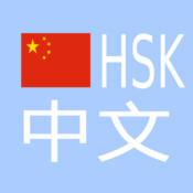 ChineseWord