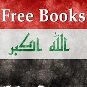 Free Books Iraq