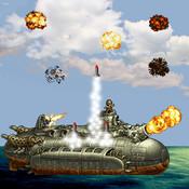 Artillery Commander ballistic commander howitzer