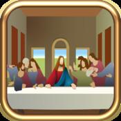 Mount Zion 3D Interactive Virtual Tour - Jerusalem of the Bible