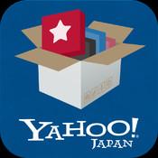 Yahoo!アプリエンジン プレビュー yahoo messinger