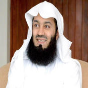 Official Mufti Ismail Menk