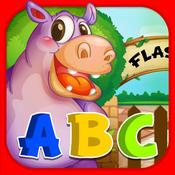Preschool kids ABC Learning