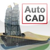 AUTO CAD 3D free auto cad software