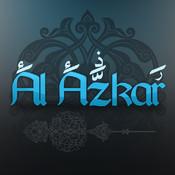 Al Zikr-English