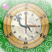 Wa Antique Clock