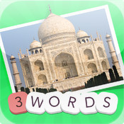 3 Words: Geography – see a pic of a famous place, guess the three hidden words words