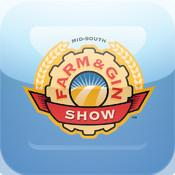 Mid-South Farm & Gin Show 2013