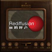 Rediffusion Classic 丽的呼声 经典台