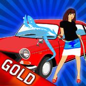Teenage College Carwash : The Campus Sport Equipment Fund Raiser - Free Edition teenage room theme