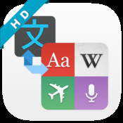Translator HD - Translate, Dictionary, Wiki, Samples, Travel Conversation